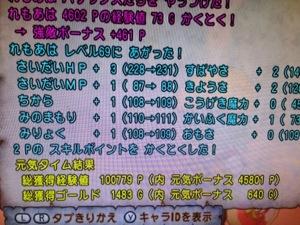 20130722-142927.jpg