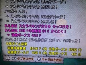20130806-172612.jpg
